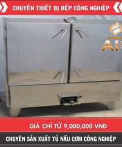 ban tu nau com gia re 247x296 - Tủ nấu cơm công nghiệp dùng điện và gaz 6 khay