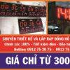 dong ho led dien tu 100x100 - Đồng hồ nhà xưởng giá rẻ