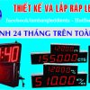led dien tu 100x100 - Bảng theo dõi ngoại tệ dùng trong ngân hàng