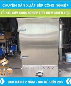 tu com cong nghiep dien 247x296 - Tủ nấu cơm công nghiệp dùng điện và gaz 6 khay