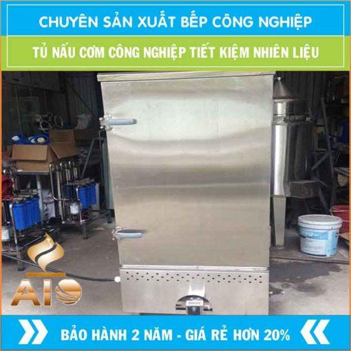 tu com cong nghiep dien 510x510 - Tủ nấu cơm công nghiệp dùng điện và gaz 6 khay