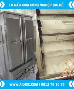 tu hap com 247x296 - Tủ nấu cơm điện và gaz công nghiệp 12 khay