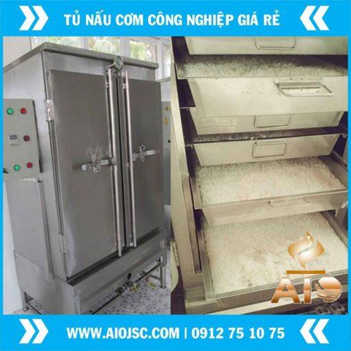 tu hap com 510x510 - Tủ nấu cơm điện và gaz công nghiệp 12 khay