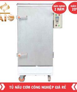 tu nau com gaz gia re 247x296 - Tủ nấu cơm công nghiệp dùng điện và gaz 8 khay