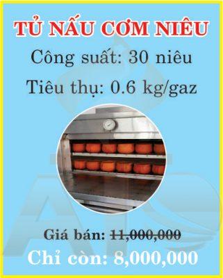 tu nau com nieu 30 nieu 321x400 - Bếp nấu cơm niêu