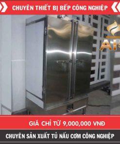 xuong lam tu nau com cong nghiep 247x296 - Tủ nấu cơm công nghiệp điện 12 khay