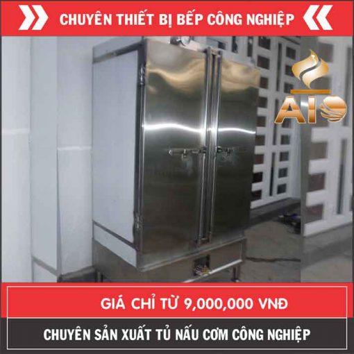 xuong lam tu nau com cong nghiep 510x510 - Tủ hấp cơm công nghiệp giá khuyến mại