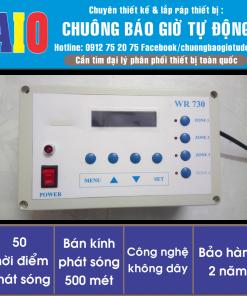 chuong bao gio 1 247x296 - Thiết bị hẹn giờ - báo giờ tự động