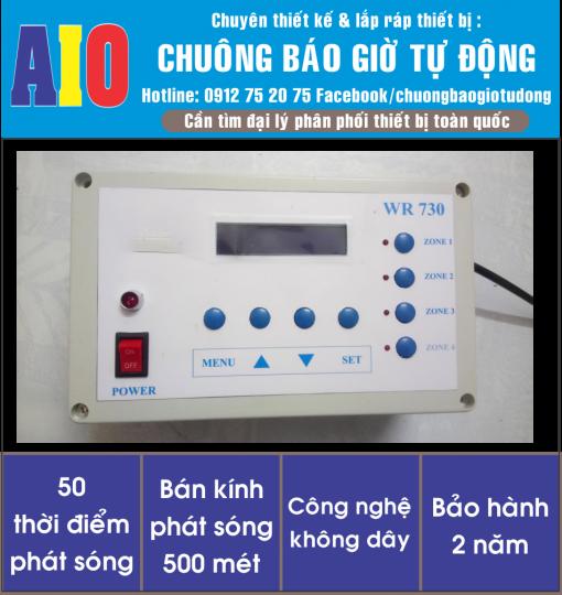 chuong bao gio 1 510x540 - Thiết bị hẹn giờ - báo giờ tự động