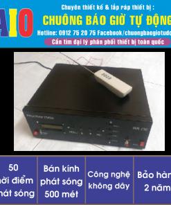 chuong bao gio 2 247x296 - Thiết bị hẹn giờ - báo giờ tự động
