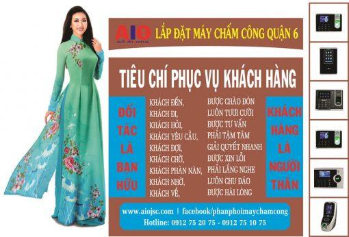 ban may cham cong 510x346 - Bán máy chấm công giá rẻ ở quận 6