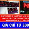 dong ho led dien tu 100x100 - Lắp ráp và thiết kế đồng hồ led giá rẻ