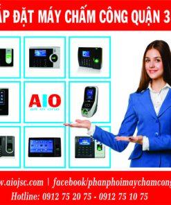 may cham cong van tay quan 3 247x296 - Phân phối máy chấm công giá sỉ tại quận 3