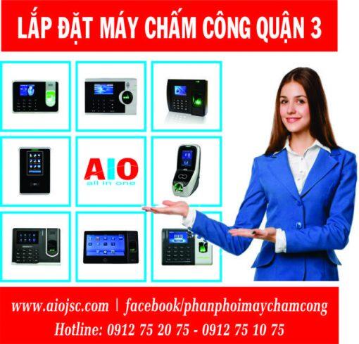 may cham cong van tay quan 3 510x489 - Phân phối máy chấm công giá sỉ tại quận 3