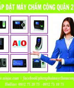 phan phoi may cham cong quan 2 247x296 - phân phối máy chấm công giá sỉ tại quận 2