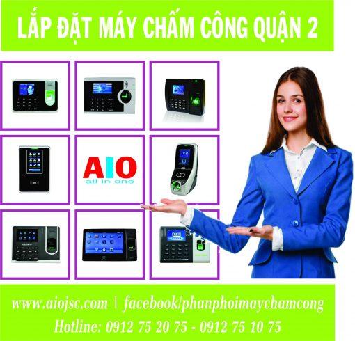 phan phoi may cham cong quan 2 510x490 - phân phối máy chấm công giá sỉ tại quận 2