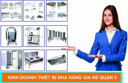 thiet bi nha hang aiojsc.com  510x331 - Xưởng gia công inox quận 5