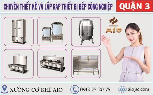 thiet ke bep nha hang aiojsc.com  510x316 - Gia công bếp công nghiệp giá rẻ tại quận 4