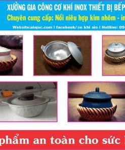 SAN XUAT NIEU HOP KIM 247x296 - Sản xuất niêu gang chất lượng, giá rẻ