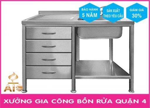 bon rua inox cong nghiep quan 4 aiojsc.com  510x365 - Gia công chậu rửa inox giá rẻ tại quận 4