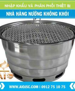 lo nuong khong khoi 247x296 - Bếp nướng không khói giá rẻ