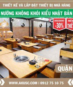 nha hang nuong khong khoi kieu nhat 247x296 - Lắp Đặt Nhà Hàng Bếp Nướng Không Khói