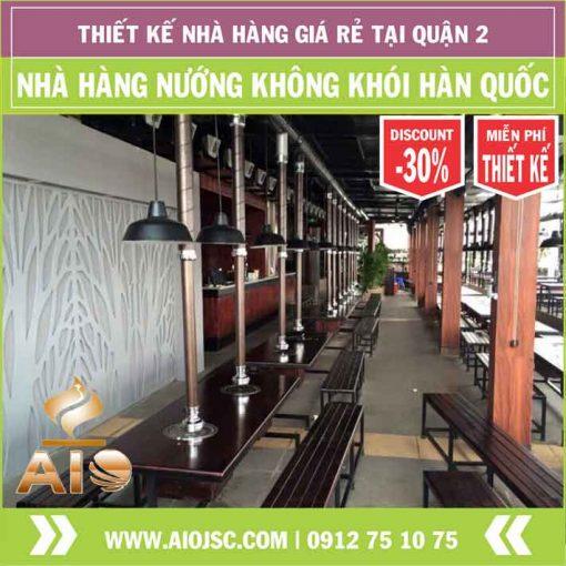 nuong khong khoi han quoc quan 2 aiojsc.com  510x510 - Thiết kế nhà hàng nướng không khói tại quận 2