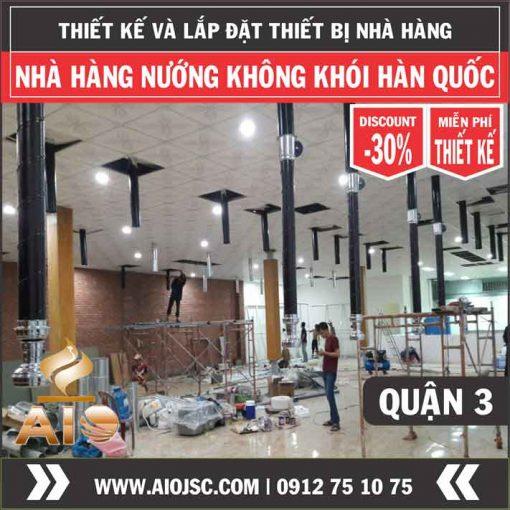 thi cong nha hang nuong khong khoi quan 3 510x510 - Làm bếp nướng không khói