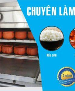 ban tu hap com 247x296 - Bán tủ nấu cơm - tủ hấp cơm công nghiệp giá rẻ