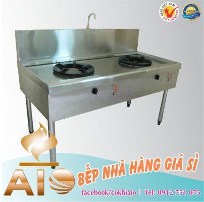 bep xao doi 404x400 - Bếp hầm công nghiệp