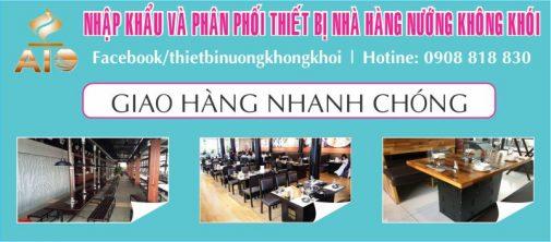 thiet bi nuong khong khoi gia si 505x222 - Bán thiết bị nhà hàng nướng không khói giá rẻ