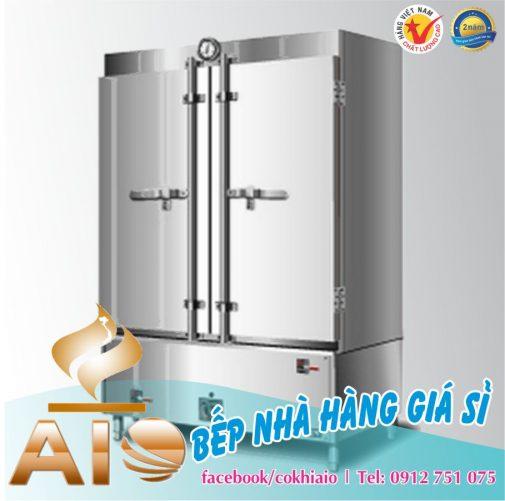 tu com cong nghiep 505x501 - Tủ hấp công nghiệp