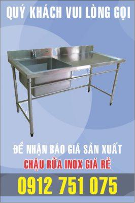 ban bon rua inox gia re 266x400 - Xưởng sản xuất chậu inox