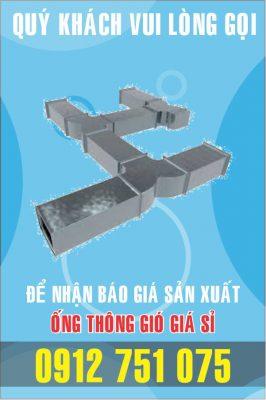 ban ong ton trang kem 266x400 - Bán ống thông gió giá rẻ
