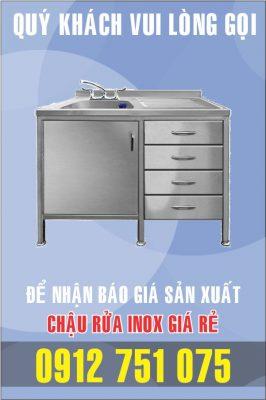 bon rua inox 266x400 - Xưởng sản xuất chậu inox