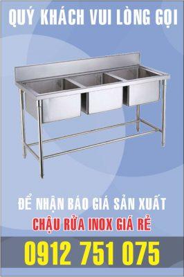 bon rua inox 3 chau 266x400 - Chậu rửa inox phẩu thuật