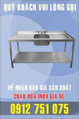 bon rua inox co ke duoi 266x400 - Bồn rửa inox bệnh viện