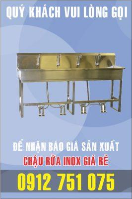 bon rua inox dap chan gia re 266x400 - Xưởng sản xuất chậu inox