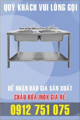 bon rua inox doi 266x400 - Bồn rửa mặt inox