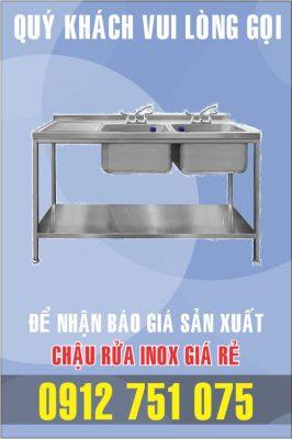 bon rua inox doi gia re 266x400 - Bồn rửa inox khách sạn