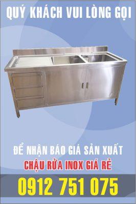 bon rua inox gia si 266x400 - Xưởng sản xuất chậu inox