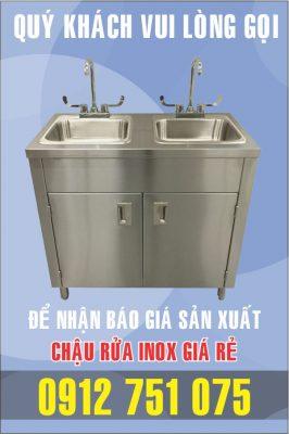 bon rua inox tu 266x400 - Bồn rửa mặt inox