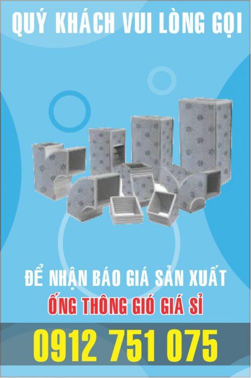 lam ong ton trang kem 505x759 - phụ kiện ống gió