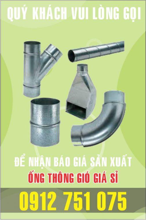 lam phu kien ong thong gio 505x759 - Ống thông gió inox