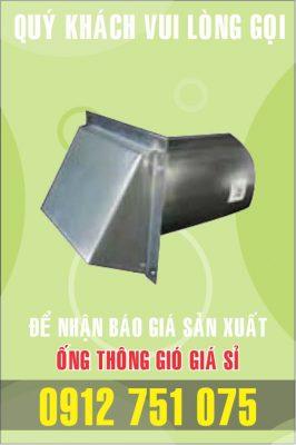 linh kien ong gio 266x400 - Bán ống thông gió giá rẻ