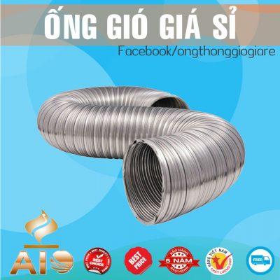 ong bac mem 400x400 - phụ kiện ống gió
