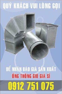 ong gio gia re 266x400 - Bán ống thông gió giá rẻ