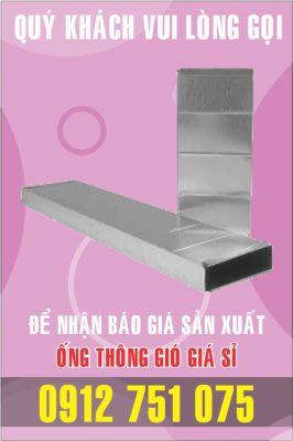 ong hut mui gia si 266x400 - Bán ống thông gió giá rẻ