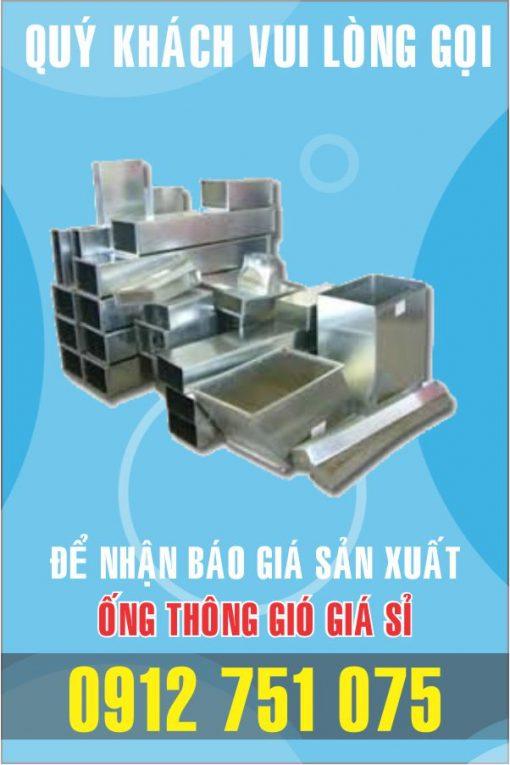 ong hut mui inox 510x765 - Ống tiêu âm