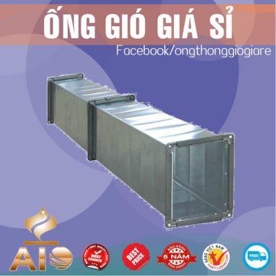 ong thong gio inox 400x400 - phụ kiện ống gió
